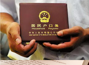 戶口咨詢、商務簽證